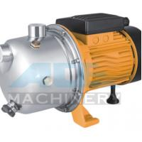 Quality Factory High Pressure Portable Jet Electric Centrifugal Stainless Steel Water Self Priming Pump wholesale