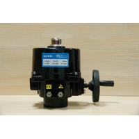Buy cheap 15W Electric Control Valve Actuator Heavy Duty Spring Return Red Or Black Color from wholesalers