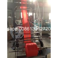 Quality Double Head PE Film Blowing Machine Film Extruder For Double Color Plastic Bags wholesale