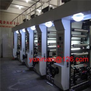 Cheap PE Film / BOPP Rotogravure Printing Machine Gravure Printer 2-12 Colors for sale