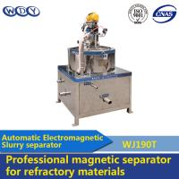 Quality Industrial Oil Wet Drum Magnetic Separator 3A190 High Performance wholesale