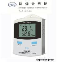 Quality High grade temperature humidity data logger with explosion proof certificate wholesale