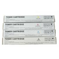 China Toner Cartridge for Canon imageRUNNER ADVANCE C5030 C5035 C5235 C5240 (GPR31) on sale