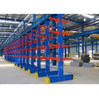 Quality Extra Heavy Duty Cantilever Storage Rack With Blue / Orange Powder Coating wholesale