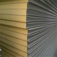 Quality 50mm 75mm insulated grey white steel sheet PU sandwich panel for cold room wholesale
