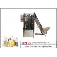 Buy cheap SX-50M Servo Motor Driven Single Head Rotary Capping Machine Packaging Machine from wholesalers