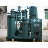 Quality Vacuum Dehydrator For Bad Emulsified Oils like Lube oil, Hydraulic Oil/Oil Purification Oil Filters Oil Refiner Machine wholesale