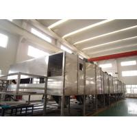 Quality Areca Nuts Belt Drying Machine Automatic Dehydrator Machine Dried Vegetables wholesale