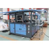 Quality Soft Drink PET Bottle Blow Molding Machine Bottled Water Manufacturing Equipment wholesale
