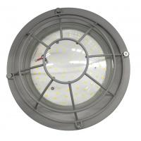 China LED Explosion Proof Lighting Manufacturers for Hazardous Areas & Harsh Environment on sale