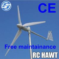 China 2KW horizontal wind generator price for home use on sale