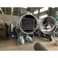 Quality High Efficiency Automatic Production Line ZG-5 Vacuum Freeze Dryer For Food wholesale