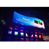 Quality SMD2121 Flexible LED Display Video Soft Module Indoor Screen High Brightness wholesale