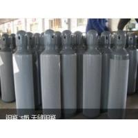 China Small 37Mn 3.4L - 14L Industrial Compressed Gas Cylinder OD 140mm on sale