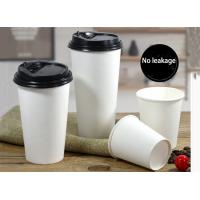 Quality 16oz Single wall paper juiice cups, coffee cups wholesale