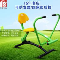 China The waist outdoor fitness equipment gym equipment for gym on sale
