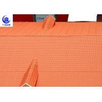 Buy cheap Coloured Glaze Asa Upvc Synthetic Resin Roof Tile 2.5mm thickness Bamboo Design from wholesalers