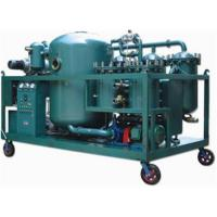China TWO-STAGE MULTIFUNCTION VACUUM OIL PURIFIER SERIES on sale