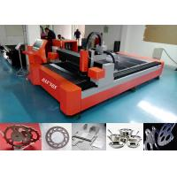 Cheap Latest Sheet Metal Cutter Machine of Laser Tech Replacing Traditional Tools for sale