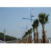 Quality Silver 48V 1500W Horizontal Wind Turbine , Wind Power Generator For Home Use wholesale