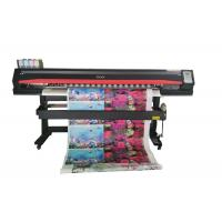 Quality High Speed Wide Format Inkjet Printer For Printing Posters Corrosion Resistance wholesale