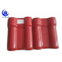 Quality Spanish Style Plastic Roof Panle Construction Material Synthetic Resin Roof Tile wholesale