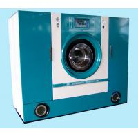 Quality steam dry cleaning machine&laundry shop equipment wholesale