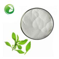 China 100% pure stevia extract powder with no bitter taste stevia leaf extract on sale