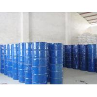 China Unsaturated polyester resin on sale