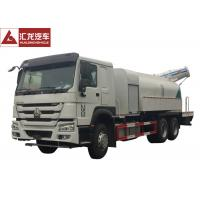Quality Low Heat Loss Water Tank Truck Dust Suppression Gravitational Dust Collection wholesale