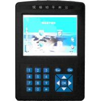 Quality Portable High-Speed Micro Computer Vibration Meter , On-Line Balance Equipment wholesale