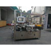 Quality High Speed Rotary Sticker Labeling Machine With Filling Machine Options Belt wholesale