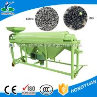 Quality Environment-friendly dedusting black soybean polishing machine wholesale