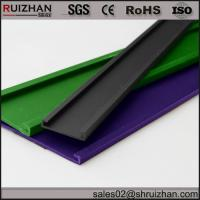 Quality C channel trim strip C shaped extruded strip wholesale