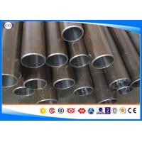 Quality E355 Carbon Honed Hydraulic Cylinder Steel Tube OD 30-450 Mm  WT 2-40 Mm wholesale