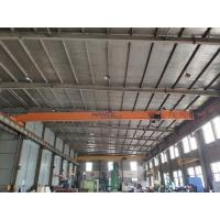 Quality 2.5 T load capacity electric Single girder overhead cranes travelling crane for light duty wholesale