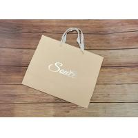 Quality Light Strong Kraft Paper Packaging Bags Customized Size Design Eco Friendly wholesale