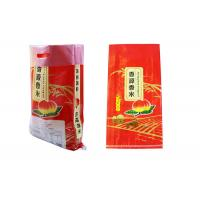 Industrial Woven Sand Bags And Sacks , Red Color PP Woven Bags With PE Inner Line