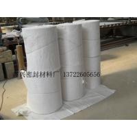 Quality Silicate acupuncture blanket insulation materials wholesale