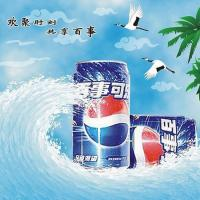 Quality PLASTIC LENTICULAR 3D Lenticular Printing Custom flip Poster Printing Poster Advertisement For Cola Poster Advertising wholesale