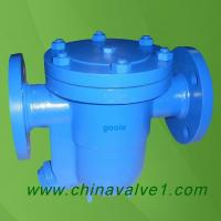 Quality Free Ball Steam Trap wholesale