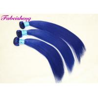Buy cheap Double Drawn Blue Colored Hair Extensions For Female Grade 9A product