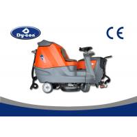 Quality Intelligent Stone / Ceramic Tile Floor Cleaning Scrubber Machine Battery Powered wholesale