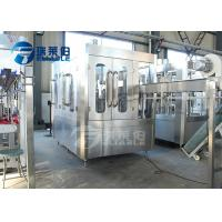 China Small Scale Water Bottling Equipment , Automatic Water Bottle Filler on sale