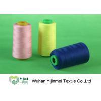 Quality High Tenacity Polyester Core Spun Thread / Poly Poly Core Yarn For Jeans Sewing wholesale