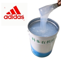 China High Density 8.1 MPa 18 Shore A Hardness 2 Part Liquid Silicone Rubber on sale