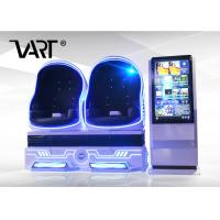 China 2 Seater Vr Pod 9D Virtual Reality Movie Theater For Shopping Mall on sale