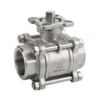 Quality 1000 WOG 3pc Flanged Ball Valve Ss Valves With High Mounting Pad ISO 5211 wholesale