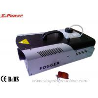 Quality 1500W LED Halloween Fog Machines With 8*3W 3 In1 RGB LEDs DMX512 Control  X-024D wholesale