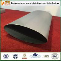 Quality Guangdong Stainless Steel Supplier Elliptical Pipe Tube Specialty Tubing wholesale